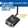 ZigBee Gateway ZigBee to TCP / IP Network Port Module Built-in CC2630 Chip RJ45