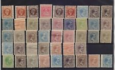 PHILIPPINES COLLECTION OF 43 OLD MNHMH STAMPS