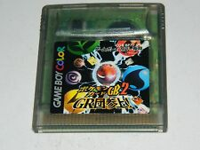 Pokemon Trading Card Game 2 (Game Boy Color GB GBC) Japan
