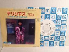 Queen 1980s Vinyl Music Records