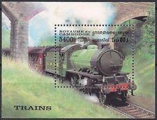 Cambodia 1987 MNH MS, Steam Engines, Train, Railways Bridge (Z22)