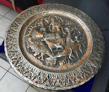 Vintage Indo Persian Indian Islamic Copper & Tin Wall Plaque Figural Animal