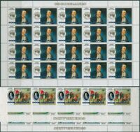 Cook Islands 1984 SG998-1001 Ausipex Stamp Exhibition sheets of 20 set MNH