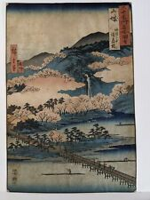Original 19th Century Hiroshige Japanese Woodblock Print Cherry Blossoms