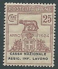 1924 REGNO PARASTATALI CASSA NAZIONALE LAVORO 25 CENT LUSSO MNH ** - M38-2