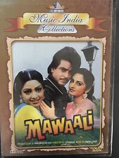 Mawaali,  DVD, Music India Collections, Hindu Language, English Subtitles, New