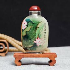 Inner Painting Snuff Bottle Chinese Antique Delicate Lotus and Sunflower