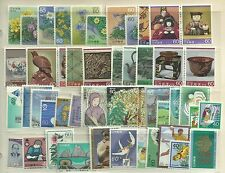 Japan Stamps:1985 Commemoratives Year Set  Mint Non Hinged