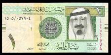 World Paper Money - Saudi Arabia 1 Riyal 2012 P31 @ Crisp UNC