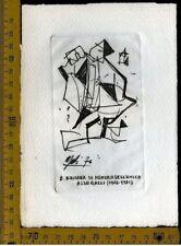 Ex Libris b 1532 Navarra Aldo Galli