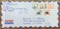 1983 MADINAT AL JUBAIL AL SINAIYAH SAUDI ARABIA COVER TO NEWARK CALIFORNIA