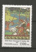 Cept / Europa       1997     **   Russland
