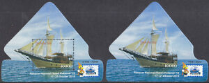 Indonesia - Indonesie New Issue 2019-10-17 (SS Perforated & Imperforated) Ship