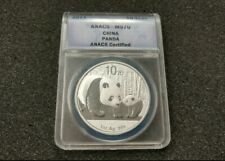2011 China Panda 10 Yuan Fine Silver .999 Ag. ANACS Cert. - ANACS- MS70 (2 of 2)