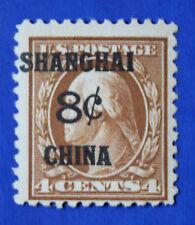 """United States (K04) 1919 George Washington """"Shanghai China"""" Overprint Mnh single"""
