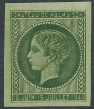 1944 FRANCE Essai* Projet Château De Malmaison Timbre Non Dentelé en Vert
