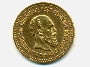 Russia:KM-42,5 Roubles,1888 * Alexander III * GOLD *