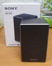 Sony SRS-ZR5 Wireless Multiroom Speaker Personal Audio System Boxed - Fast Post!