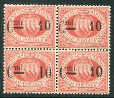 1892 San Marino stemmi 10 cent. rosso su 20 cent. quartina centrata spl MNH **