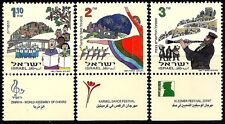 Israel 1997 Stamps 'MUSIC AND DANCE IN ISRAEL'.MNH.(VeryNice)