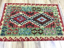 GENUINE Afghan Handmade Tribal Nomadic Geometric Wool Kilim Mat Rug 60x87cm -60%