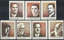 Nicaragua 1986 National Libraries/Writers/Authors/Books/People 7v set (n40869)