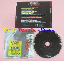 CD CYBER MAX 01/2000 RAOUL BOVA calendario SELEN RIVISTA INTERATTIVA  lp mc dvd