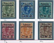 1890 Francobolli x Pacchi Postali valevoli per le stampe Bolaffi 115/110 difetti