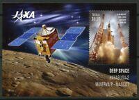 TUVALU 2017 DEEP SPACE  HAVABUSA-2  SOUVENIR SHEET MINT NEVER HINGED