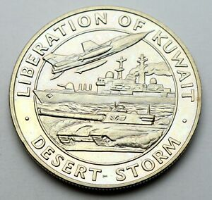 KUWAIT DESERT STORM 1991 GENERAL NORMAN LARGE CROWN SIZE COIN