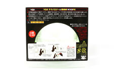 YGK P.E Line G Soul WX8 150m P.E 1.0 , 16lb (3223) YGK