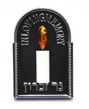 Jewish ELECTRIC MEMORIAL CANDLE *USA PLUG* Ner Neshama Yizkor Soul Lamp Yahrzeit