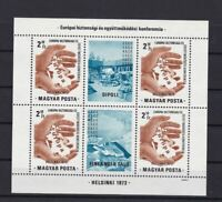HUNGARY  HELSINKI  CONFERENCE 1975  STAMPS SHEET  UNMOUNTED MINT   REF 4459