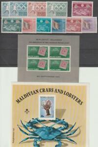 Maldives 11v + 2 s/s MNH / SPN8175