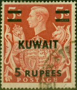 Kuwait 1948 5R on 5s Red SG73 Fine Used