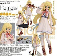 Figma 078 Aya Kagura: School Uniform ver.