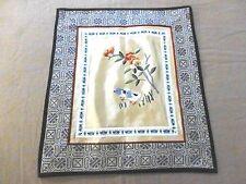 Antique Asian Chinese Forbidden Silk Stitch Embroidery Needlework Chicks Kimono