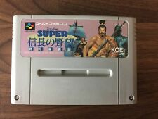 Super Nobunaga no Yabou: Bushou Fuuunroku - Super Famicom SFC SNES Game NTSC-J