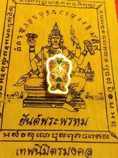 Holy Magic Butterfly Pendant By Kru Ba Krissana Love Thailand Amulet #163