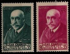 Les 2 CHARCOT, Neufs ** = Cote 37 € / Lot Timbres France 377 377A