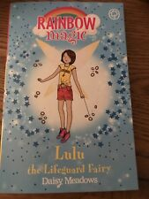 Rainbow Magic: Helping Fairies # 4. Lulu The Lifeguard Fairy by Daisy Meadows