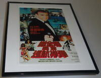 Never Say Never Again Chinese Framed 11x14 Repro Poster Display Sean Connery