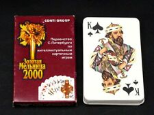 Russian 36 Playing Cards Deck GOLDEN MILL Intellectual Cards Games Tournament