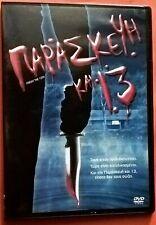 Friday the 13th DVD Region 2 Betsy Palmer Adrienne King Kevin Bacon Cunningham