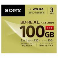 3 Sony Blu Ray 100 GB BD-RE BDXL 3D Bluray Triple Layer Bluray Printable Disc