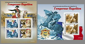GUINEA REP. 2020 ** Napoleon Bonaparte #10-353baB