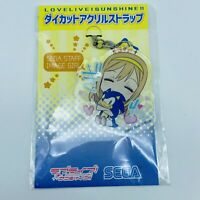 Sunshine lovelive ! Tumbler vol.2 Hanamaru Kunikida x Sonic corabo SEGA Japan