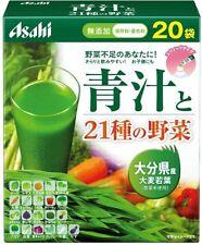 ASAHI Aojiru & 21 Vegiatables (3.3g x 20)
