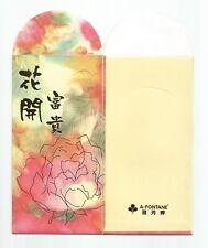 A-FONTANE  HONG KONG  ANG POW RED PACKET x 2pcs