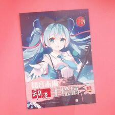Anime Manga Art Illustrations Colouring in Set Hatsune Miku Vocaloid Watercolour